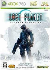 Lost Planet 1 logo