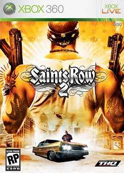 saint row 2 logo