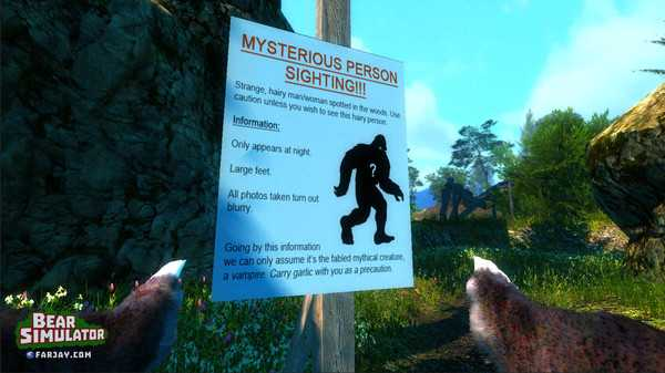 Bear Simulator2