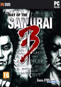 Way of the Samurailogo