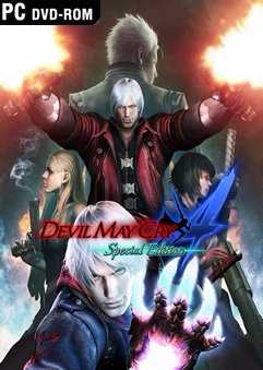 Devil May Cry 4logoo