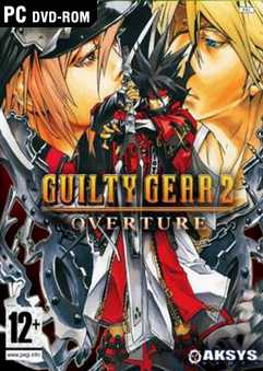 GUILTY GEAR 2logo