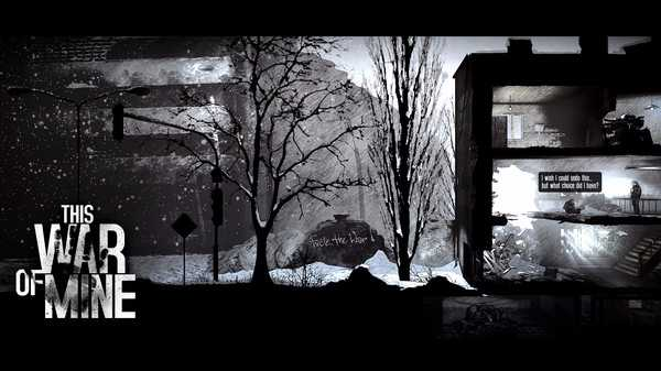 This War of Mine1