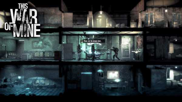 This War of Mine2