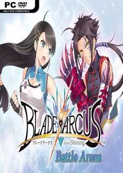 Blade Arcus from Shininglogo