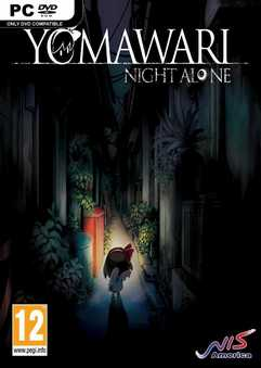 yomawari-night-alone-logo